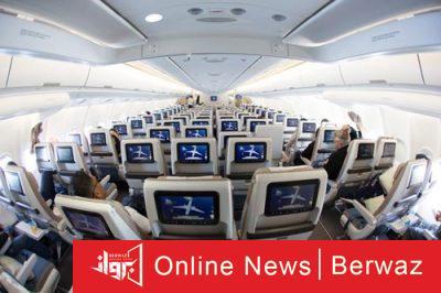 A330 800 aircraft2 400x266 - الخطوط الكويتية تشغل أول رحلة فى العالم من طراز A330-800