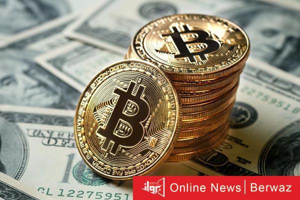 Bitcoin - ارتفاع سعر البيتكوين ليصل إلى 18000 دولار