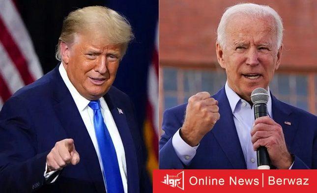 IMG 20201106 WA0001 - #بايدن يقترب من عتبه البيت الأبيض بعد تقدمه 917 صوتا بولاية جورجيا التابعة لترامب