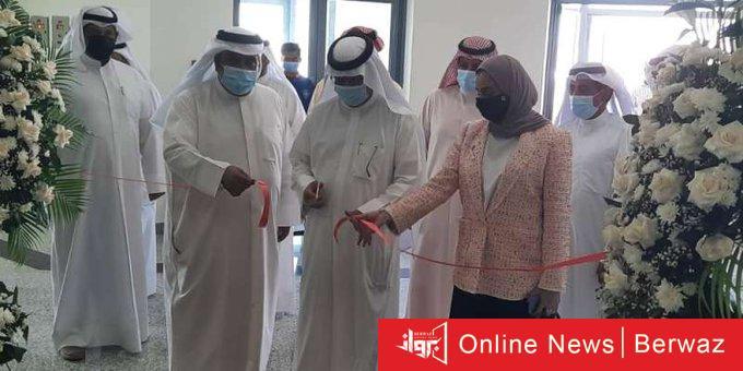 KVxtHJ7j - إفتتاح مكتب بريد مدينة صباح الأحمد بحضور وزير الدولة لشؤون الخدمات