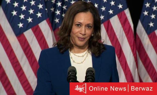 Kamala Harris - كمالا هاريس تصنع التاريخ كأول نائبة للرئيس