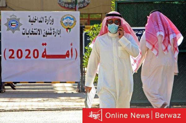 Kuwait elections - السماح للمصابين بالكورونا فى التصويت لانتخابات أمة 2020