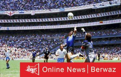 Maradona 3 400x253 - ديجو مارادونا أسطورة كرة القدم الأرجنتينية