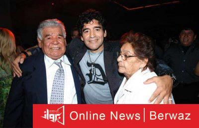 Maradona 4 400x257 - ديجو مارادونا أسطورة كرة القدم الأرجنتينية