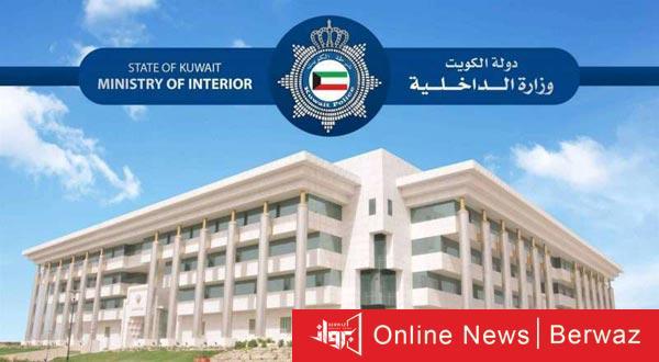 Ministry of Interior - وزارة الداخلية تسمح بتجديد الإقامات لمخالفى التأشيرة