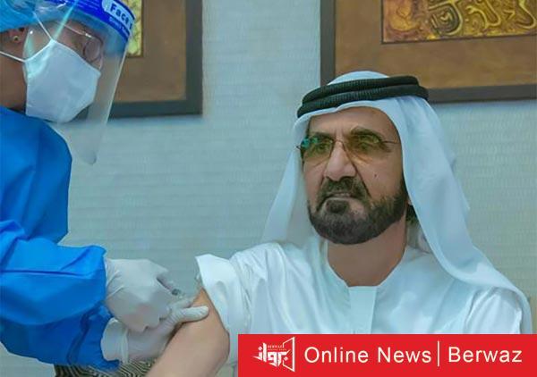 Mohammed bin Rashid Al Maktoum - الشيخ محمد بن راشد آل مكتوم يتلقى لقاح فيروس كورونا
