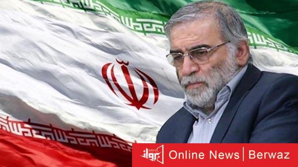 Mohsen Fakhrizadeh - إيران تتعهد بالانتقام من قتلة فخرى زاده