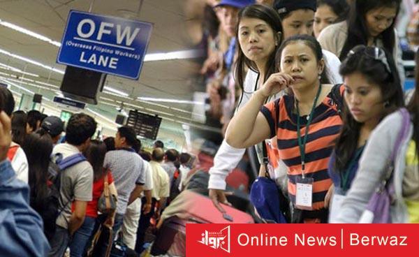 Philippine2 - عودة 80 ألف عاملة منزلية إلى الكويت