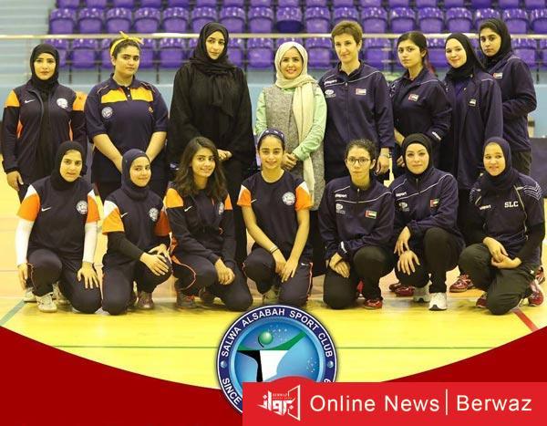 Salwa Club - نادي سلوى الصباح يحرز لقب بطولة الكويت النسائية