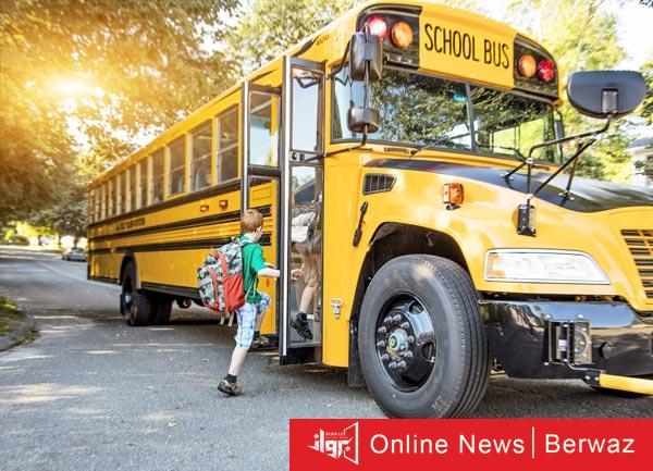 School Bus - إحتمالية عودة الدراسة بحلول الفصل الدراسى الثانى