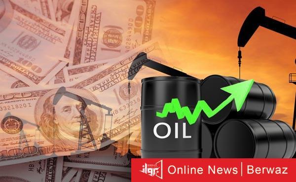 Screenshot 3 - ارتفاع سعر برميل النفط الكويتي 1.93 دولار ليبلغ 44.07 دولار