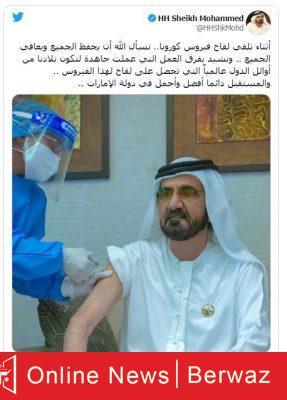 Sheikh Mohammed 287x400 - الشيخ محمد بن راشد آل مكتوم يتلقى لقاح فيروس كورونا