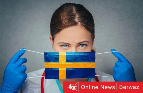Sweden - السويد تفرض قيودا على التجمعات للمرة الأولى بسبب كوفيد-19