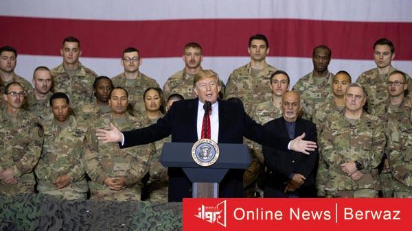 Trump - ترامب يأمر بسحب القوات الأمريكية من العراق وأفغانستان