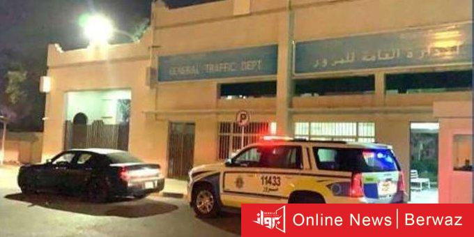 amboEdis - المرور: حجز 12 مركبة وتحرير 125 مخالفة وإحالة مستهترو الأمطار للحجز التحفظي