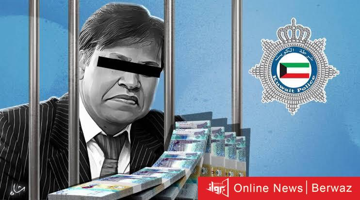 images 2020 11 26T183008.505 - محكمة الجنايات تصدر حكمها في قضية النائب البنغالي