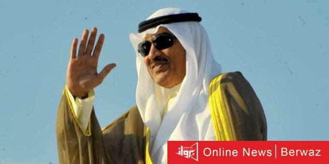 p9mBpEum - زيارة رسمية لممثل سموه للبحرين لتقديم واجب العزاء في وفاة الأمير خليفة بن سلمان