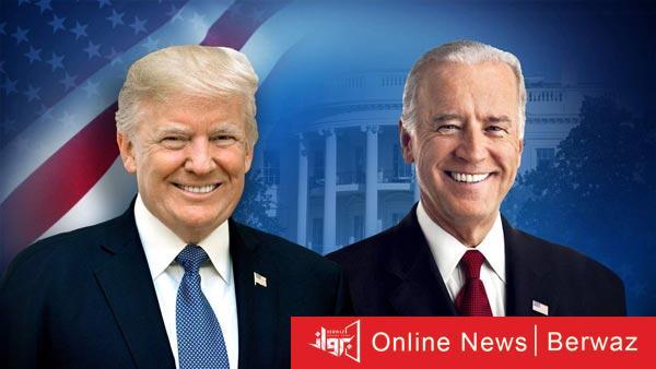 trump vs biden - كيفية تعامل ترامب وبايدن مع الرئاسة الفترة الماضية