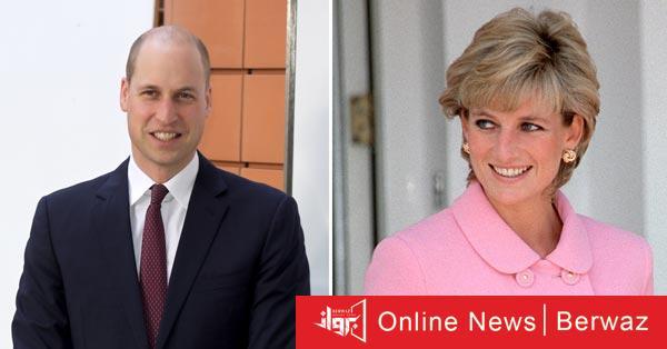 william and diana - الأمير ويليام يرحب بفتح تحقيق مع BBC بسبب والدته ديانا
