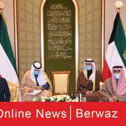 انخفاض المؤشر العام لبورصة الكويت ليغلق عند 29.6 نقطة