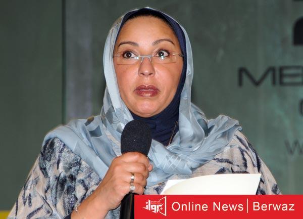 الشيخة فادية السعد الصباح - انعقاد ندوة الجمعية النسائية بعنوان حوار البرلمانيات