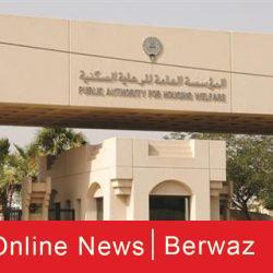 الكشف عن موعد وصول لقاح فايزر إلى الكويت