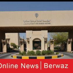إلغاء البطاقات التموينية لـ60 ألف عاملة منزلية بالكويت
