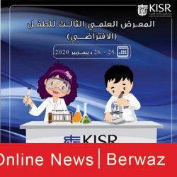وفيات الكويت ليوم 24 ديسمبر