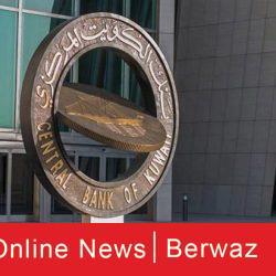 وفيات الكويت ليوم 29 ديسمبر
