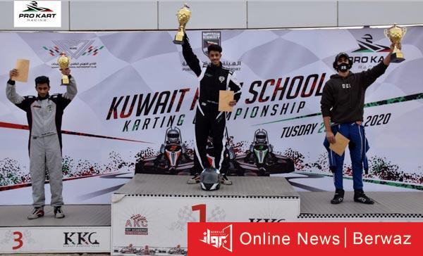 رياضة المحركات - ختام منافسات بطولة الثانوية العامة للكارت فى رياضة المحركات