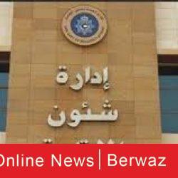 وزير الدفاع الكويتى يستقبل رئيس مجلس الوزراء بمقر وزارة الدفاع