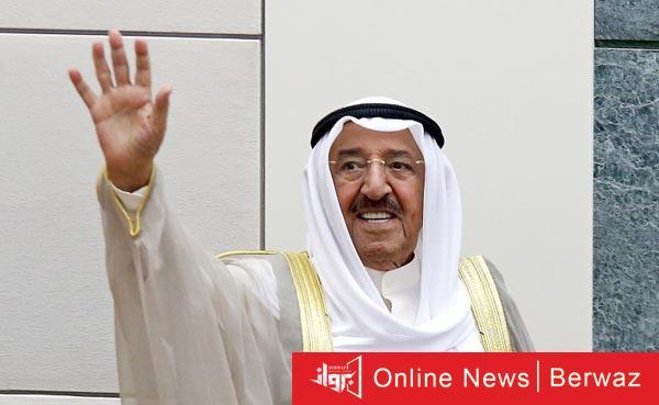 صباح الأحمد الجابر الصباح - المعلوماتية تمنح وسامها لأمير الإنسانية الراحل الشيخ صباح الأحمد
