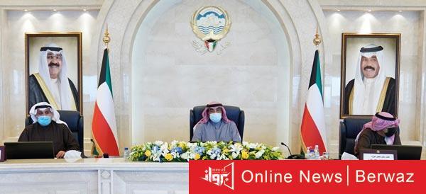 مجلس الوزراء الكويتي 1 - مجلس الوزراء الكويتي يعقد اجتماعه الأسبوعي