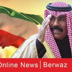 انخفاض المؤشر العام لبورصة الكويت ليغلق عند 3.4 نقطة