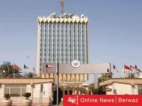 وزارة الإعلام الكويتية - وزارة الإعلام تشكل فريق عمل لتطوير البرامج الإذاعية والتلفزيونية