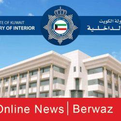 إطلاق «البصمة المائية ISO 14046» رسميا في الكويت