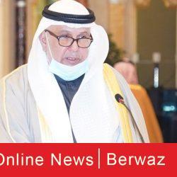 وفيات الكويت ليوم 26 ديسمبر