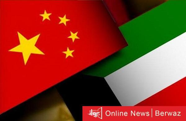 1280x960 9 - إشادة رسمية صينية بجهود الكويت في حل الأزمة الخليجية