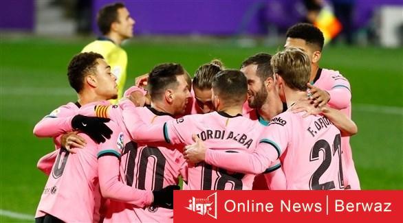 202012299759214LZ - برشلونة و إيبار ضمن أبرز المباريات العربية والعالمية اليوم الثلاثاء