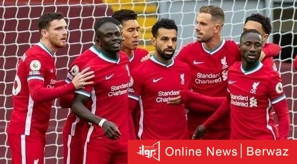 2020123013471963964 - ليفربول ونيوكاسل يتواجهان ضمن أبرز المباريات العربية والعالمية اليوم الأربعاء