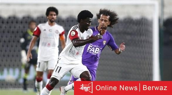 2020123191252903Y0 - العين والجزيرة ضمن أبرز المباريات العربية والعالمية اليوم الخميس