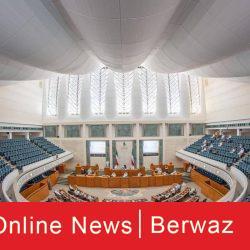 إنطلاق جلسة «الأمة» المخصصة لانتخاب اللجان وتأبين ناصر صباح الأحمد وعبدالعزيز الشايع