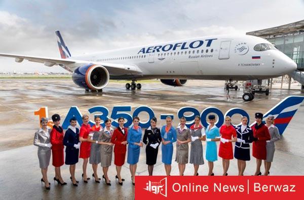Aeroflot - الخطوط الجوية الروسية تخصص مقاعد لمن يرفضون ارتداء الكمامات