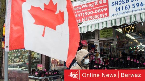 Canada - كندا تسجل أول حالات إصابة بفيروس كورونا الجديد