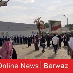 إتحاد الكرة الكويتي يعلن الـ10 من فبراير موعدا للجمعية العمومية