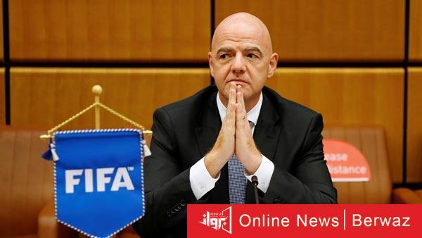 Fifa - الفيفا يقرر إلغاء بطولتى كأس العالم للشباب تحت 20 و17 سنة