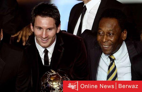 Messi and Pele - ميسي يحطم رقم بيليه ويحقق إنجازاً تاريخياً