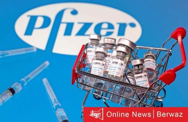 Pfizer Vaccine - فايزر تزود الولايات المتحدة بمائة مليون جرعة إضافية من اللقاح