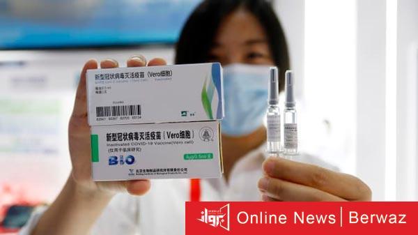 Sinopharm Vaccine - الصين تمنح لقاح Sinopharm  الموافقة على الإستخدام العام