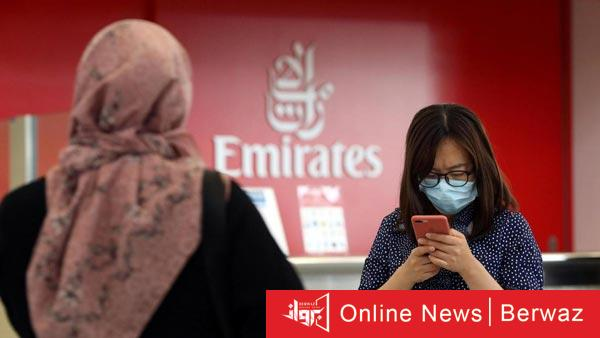 UAE coronavirus - الإمارات ترصد حالات إصابة بفيروس كورونا الجديد